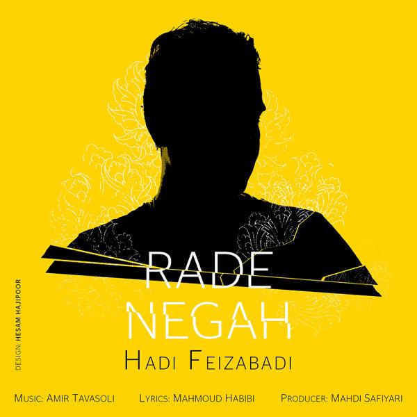 Hadi Feizabadi - Rade Negah