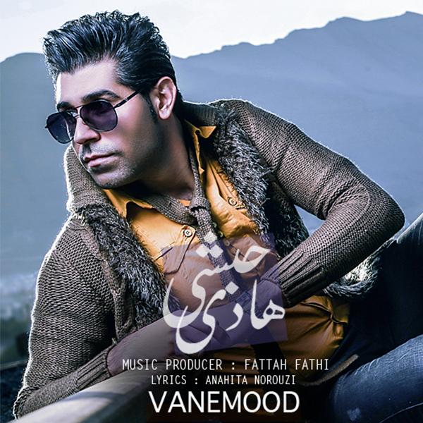 Hadi Habashi - Vanemood