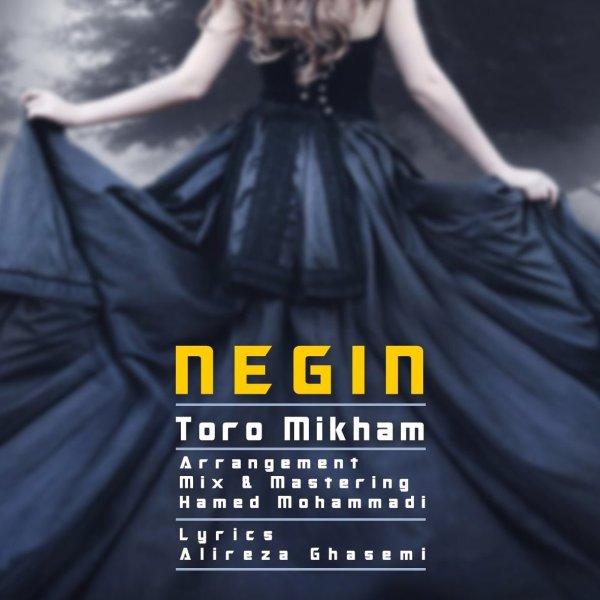 Negin - Toro Mikham