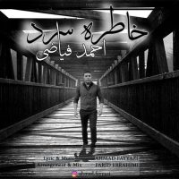 Ahmad Fayyazi – Khatereye Sard