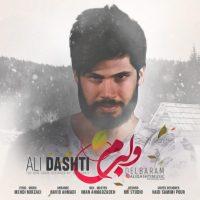 Ali Dashti – Delbaram
