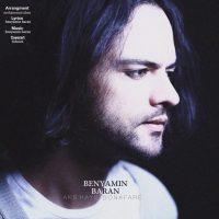 Benyamin Baran – Aks Haye Donafare