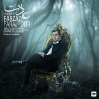 Farzad Farajpour – Adat