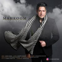 Hossein Estiri – Mahkoom