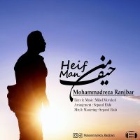 Mohammadreza Ranjbar – Heife Man