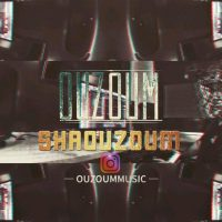 Ouzoum – Shaouzoum
