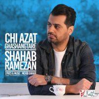 Shahab Ramezan – Chi Azat Ghashang Tare