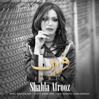 Shahla Afrooz – Farib