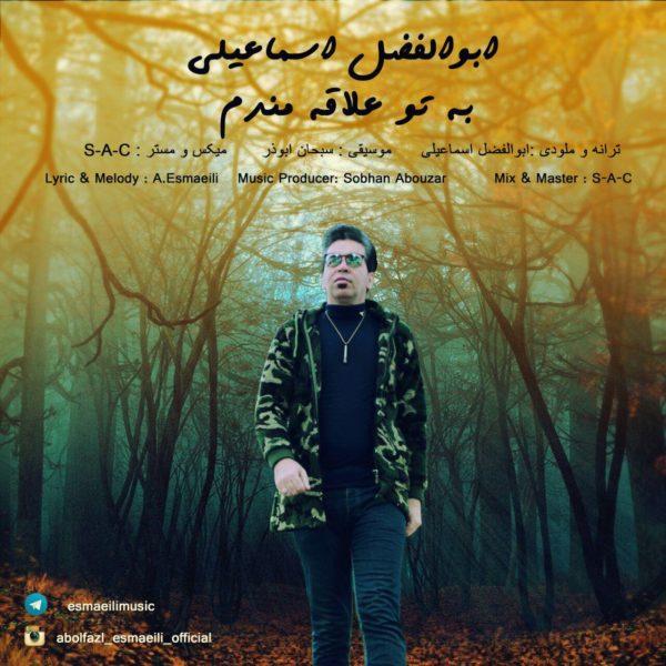 Abolfazl Esmaeili - Be To Alaghemandam