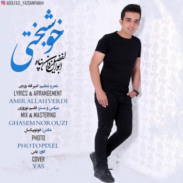 Abolfazl Yazdanpanah - Khoshbakhti