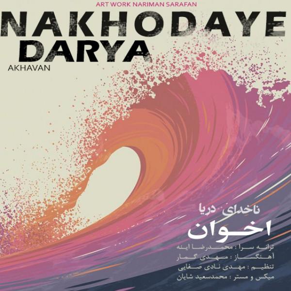 Akhavan - Nakhodaye Darya