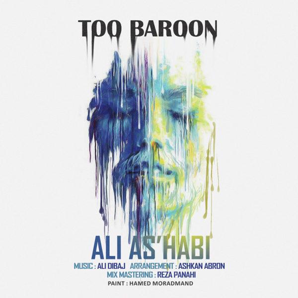 Ali Ashabi - To Baroon