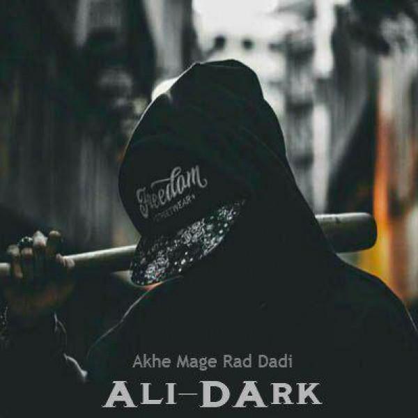 Ali Dark - Akhe Mage Rad Dadi