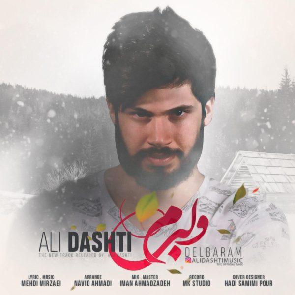 Ali Dashti - Delbaram