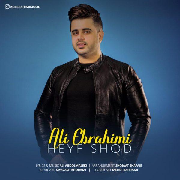 Ali Ebrahimi - Heyf Shod