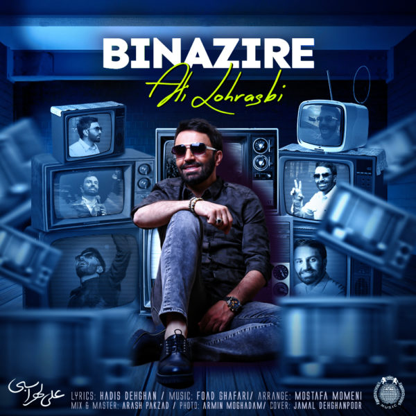 Ali Lohrasbi - Binazire