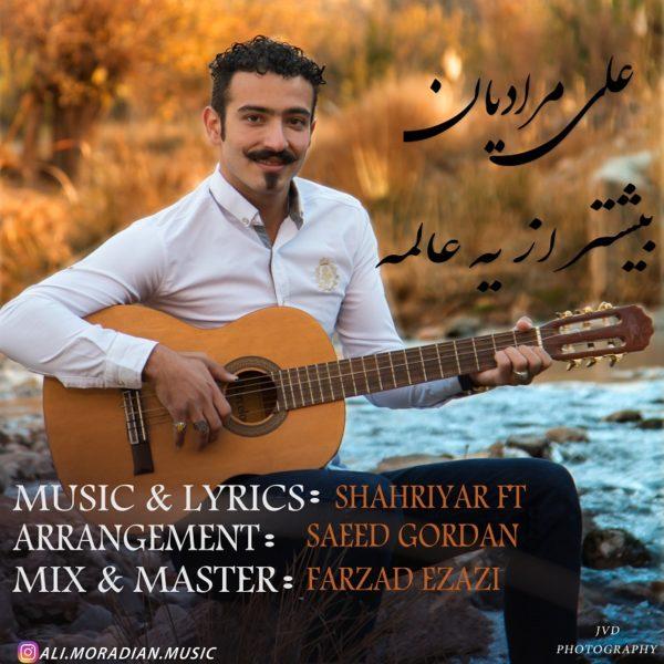 Ali Moradian - Bishtar Az Ye Alame