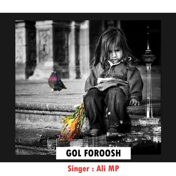 Ali Mp - Gol Foroosh
