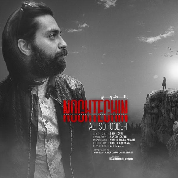 Ali Sotoodeh - Noghtechin