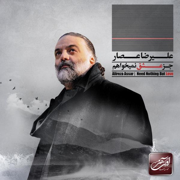 Alireza Assar - Fatvaye Taak