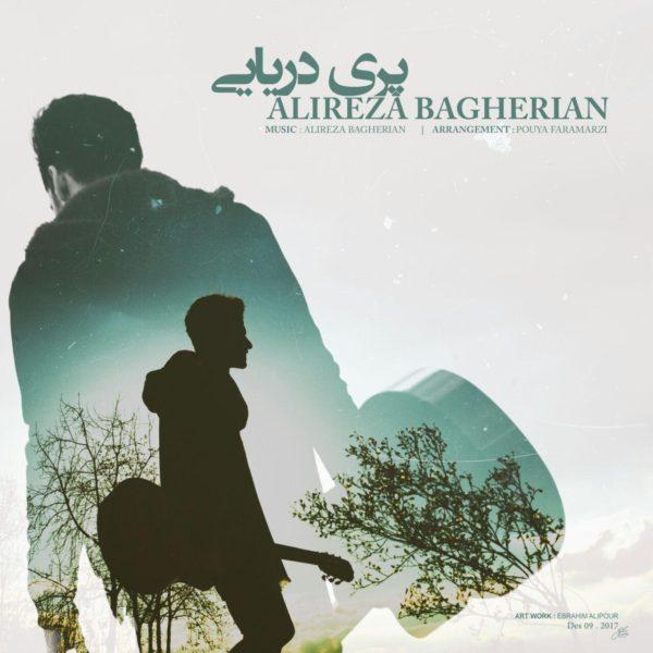 Alireza Bagherian - Pari Daryaei