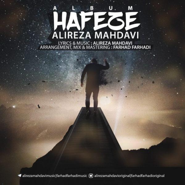 Alireza Mahdavi - Vabastegi