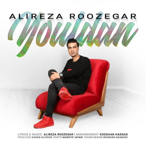 Alireza Roozegar - Youldan