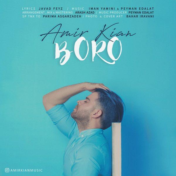 Amir Kian - Boro