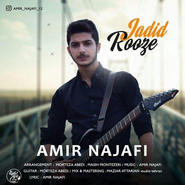 Amir Najafi - Rooze Jadid