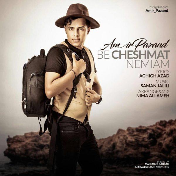 Amir Pazand - Be Cheshmat Nemiam