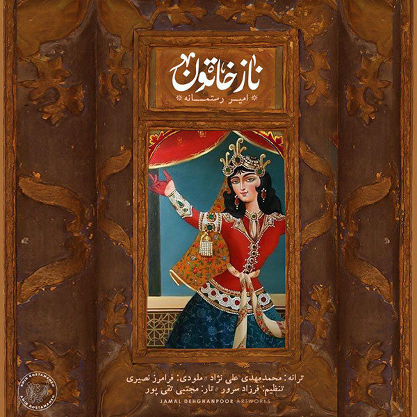 Amir Rostamaneh - Naz Khatoon