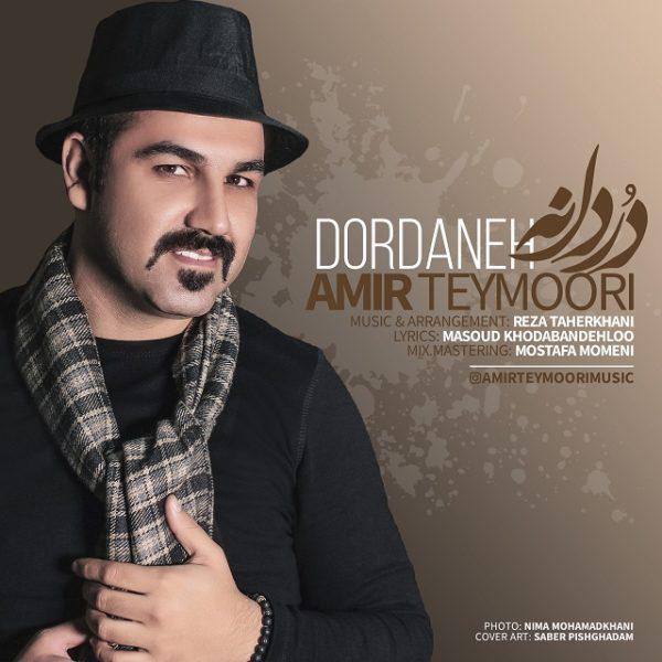 Amir Teymoori - Dordaneh