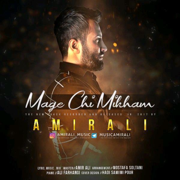 AmirAli - Mage Chi Mikham