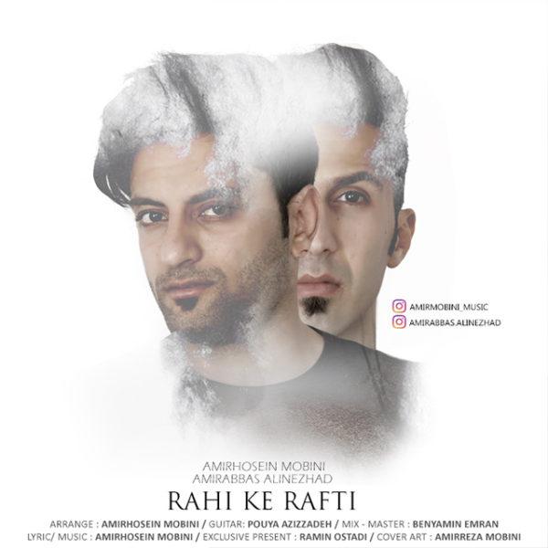AmirHosein Mobini & AmirAbbas Alinezhad - Rahi Ke Rafti