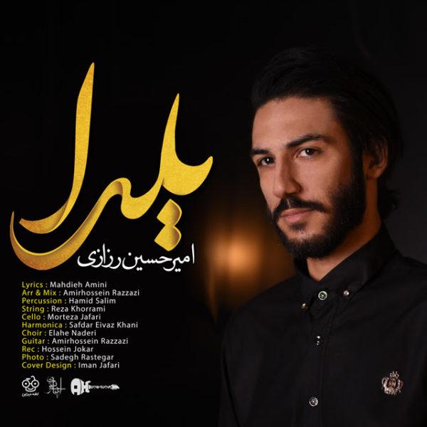AmirHossein Razzazi - Yalda