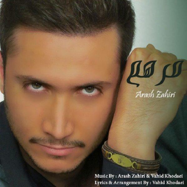 Arash Zahiri - Marham