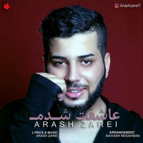 Arash Zarei - Asheghet Shodam