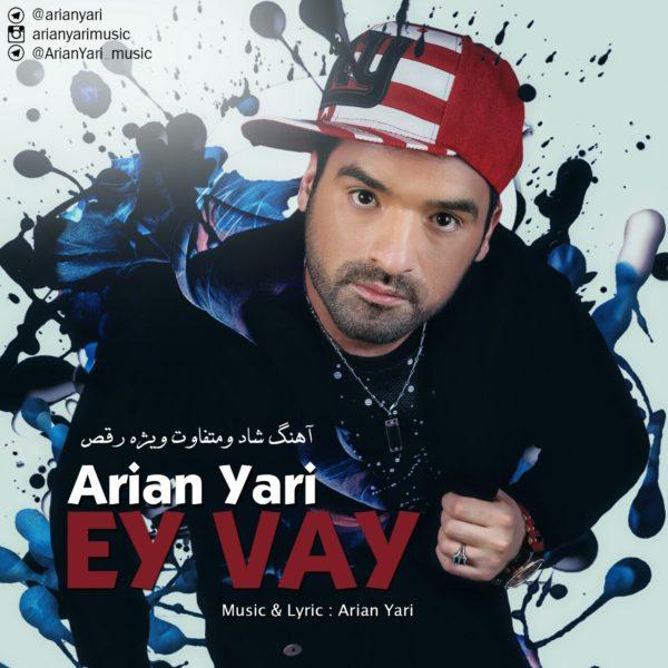Arian Yari - Ey Vay