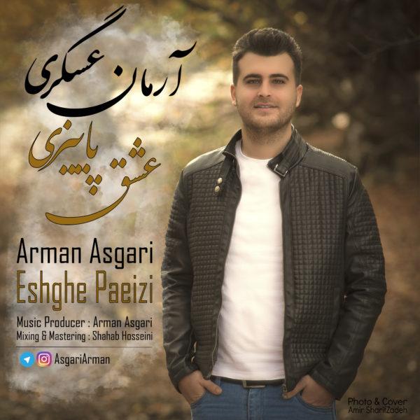 Arman Asgari - Eshghe Paeizi
