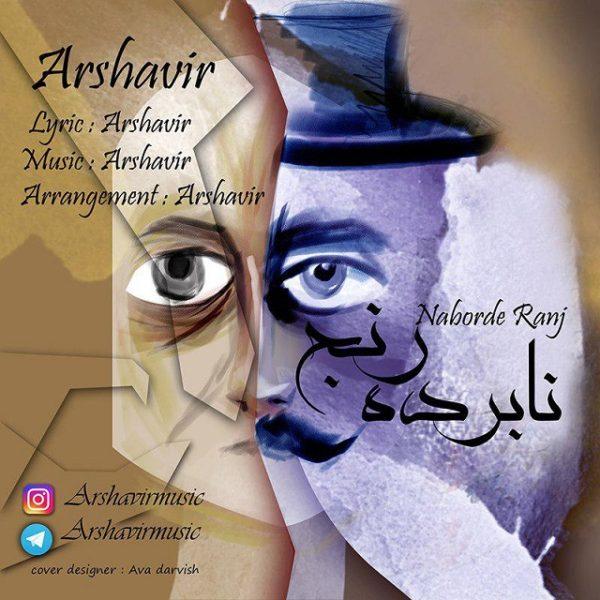 Arshavir - Naborde Ranj