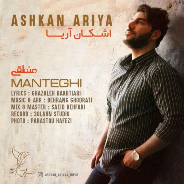 Ashkan Ariya - Manteghi