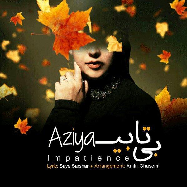 Aziya - Bitabi