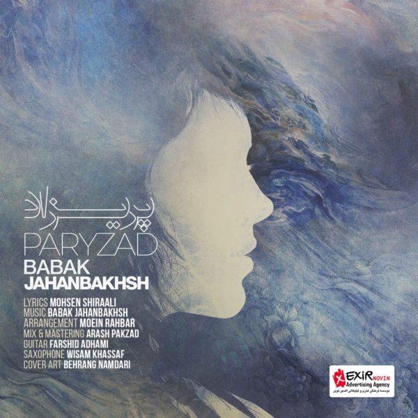 Babak Jahanbakhsh - Paryzad