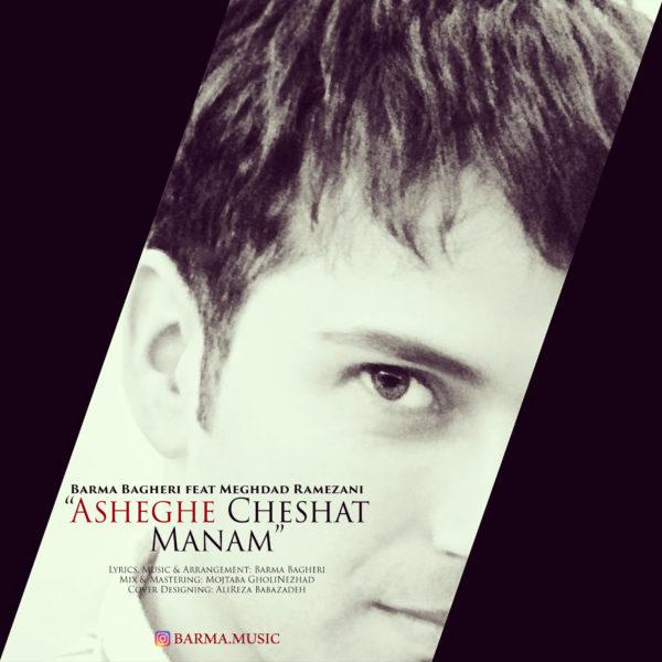 Barma Bagheri - Asheghe Cheshat Manam