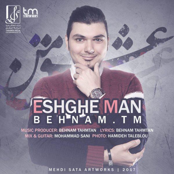 Behnam Tm - Eshghe Man