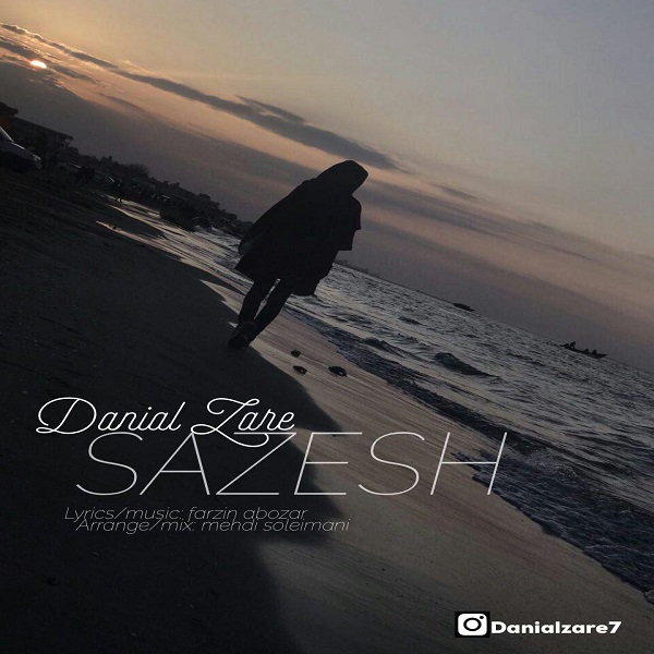 Danial Zare - Sazesh