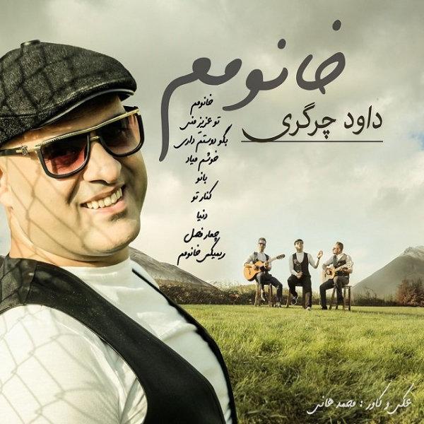 Davood Chargari - Khosham Miad