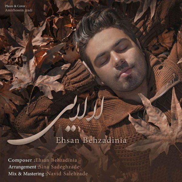 Ehsan Behzadinia - Lalaie