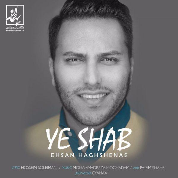 Ehsan Haghshenas - Ye Shab