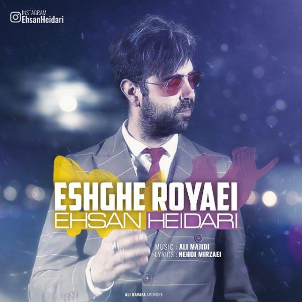 Ehsan Heidari - Eshghe Royaei